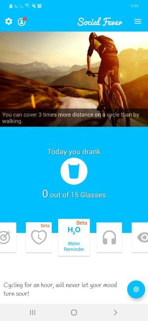 قسم Water Reminder أحد أقسام تطبيق Social Fever أحد تطبيقات قفل التطبيقات