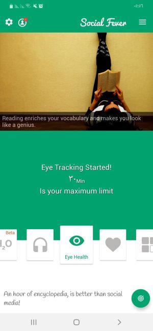 قسم Eye Health