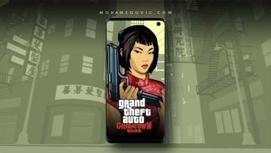 تحميل لعبة جاتا Chinatown Wars