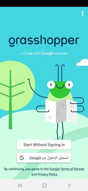 التسجيل في تطبيق Grasshopper أحد تطبيقات تعلم من Google