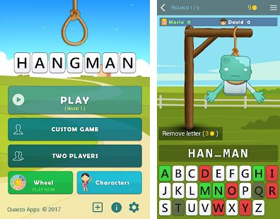 تطبيق Hangman
