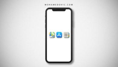 تغيير اعدادات التطبيقات في الايفون