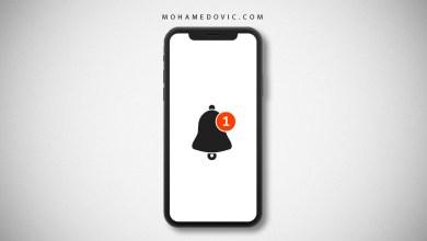 إعدادات الإشعارات في الايفون