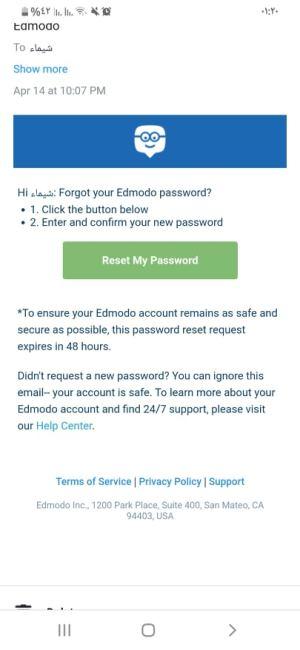 الضغط على Reset My Password
