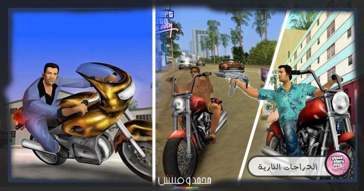 جاتا 7 الدراجات النارية