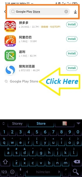 Install-Play-Store-On-Xiaomi-Devices-02