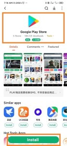 Install Play Store On Xiaomi Devices 04