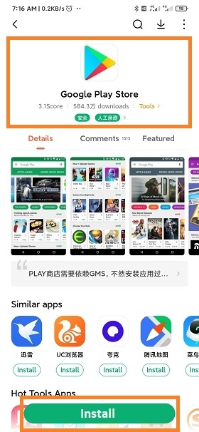 Install-Play-Store-On-Xiaomi-Devices-04