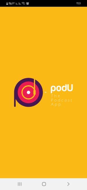 تطبيق Podu