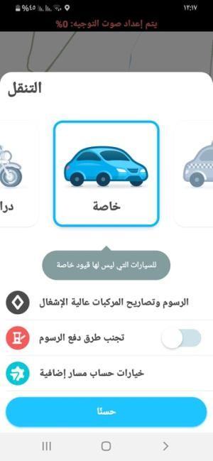 معلومات السيارة