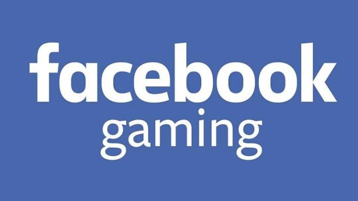تطبيق Facebook Gaming أحد تطبيقات الفيسبوك