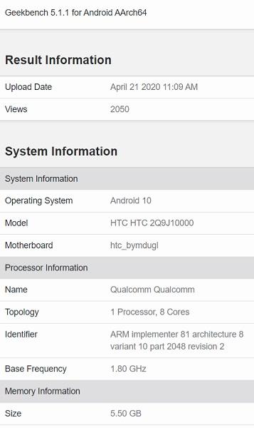 HTC Desire 20 Pro coming soon 1