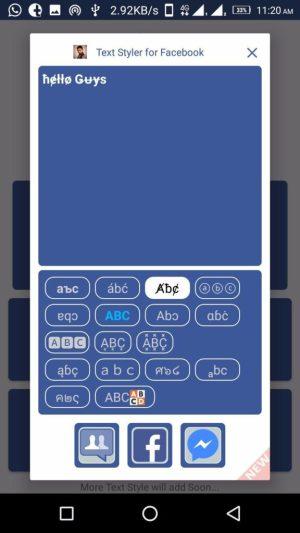 تطبيق Text Styler for Facebook