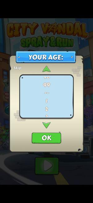تحديد العمر في لعبة سيتي فاندال