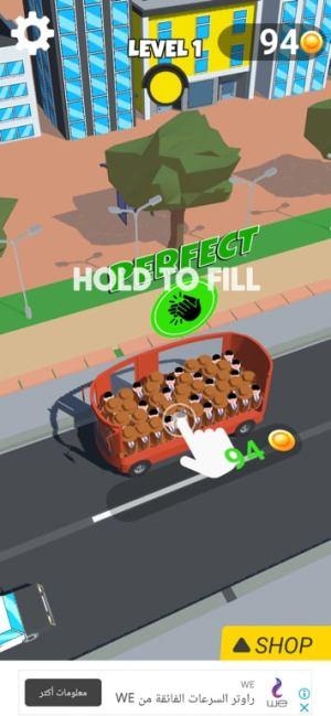 اكتمال الركاب في الحافلة في لعبة Commuters