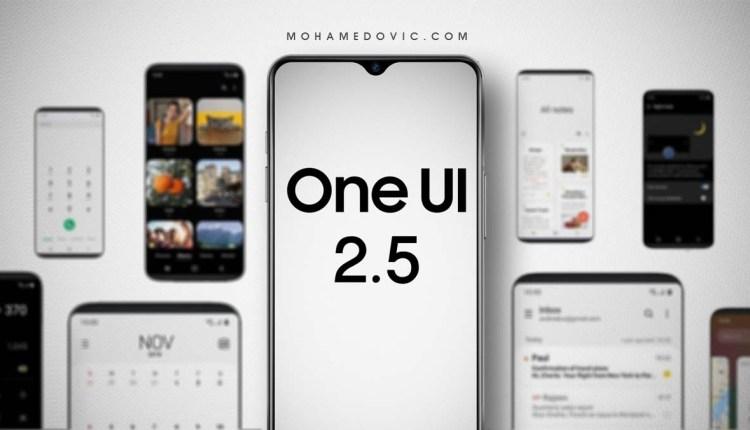 تحديث One UI 2.5 لهواتف سامسونج
