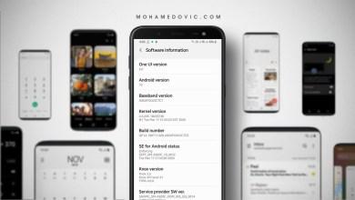 تحديث اندرويد 10 لهاتف Samsung A9 2018