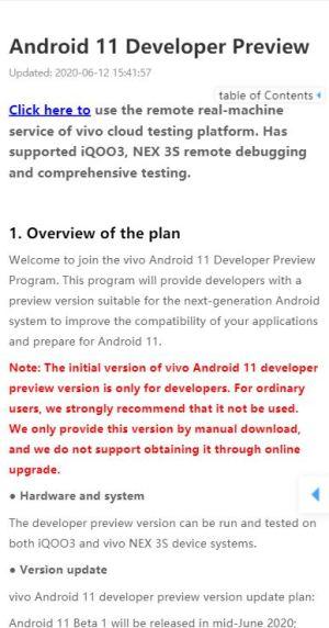 تحديث اندرويد 11 فيفو نيكس 3S