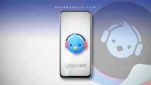 Download Lark Player