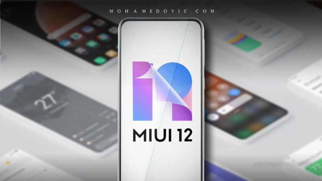 تحديث MIUI 12