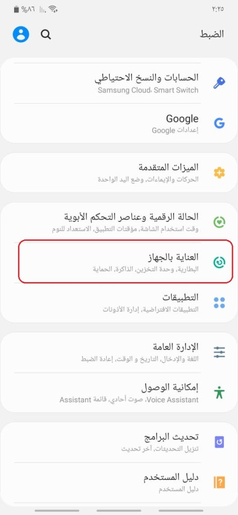 fix delayed notifications on Samsung Devices Mohamedovic 01