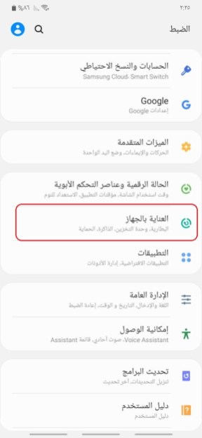 fix-delayed-notifications-on-Samsung-Devices-Mohamedovic-01