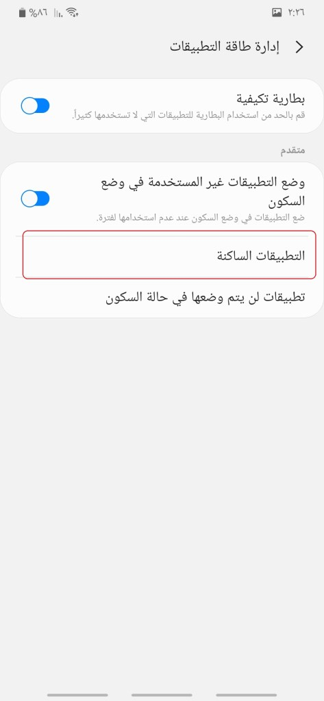 fix delayed notifications on Samsung Devices Mohamedovic 03