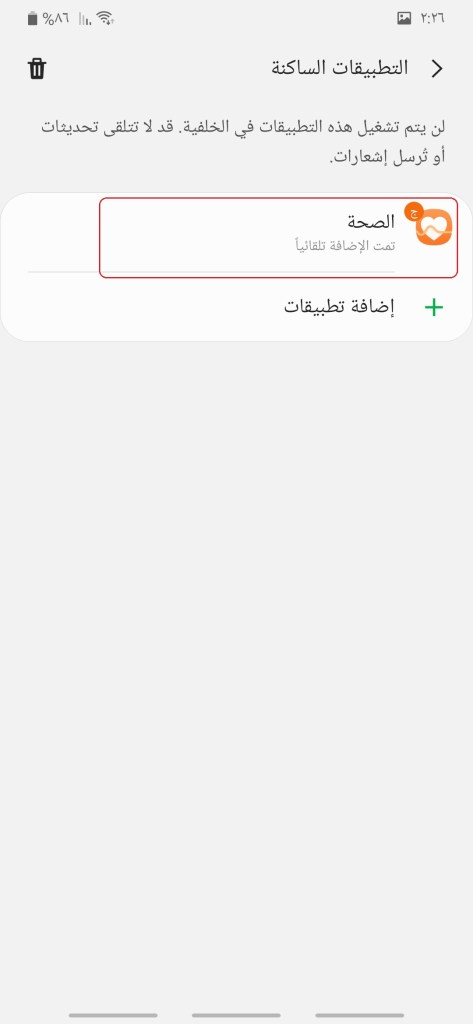 fix delayed notifications on Samsung Devices Mohamedovic 04