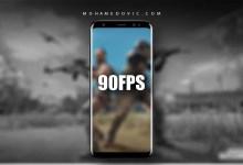 تشغيل معدل إطارات 90FPs قي لعبة ببجي