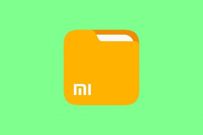 تطبيق Mi File Manager أهم تطبيقات إدارة الملفات