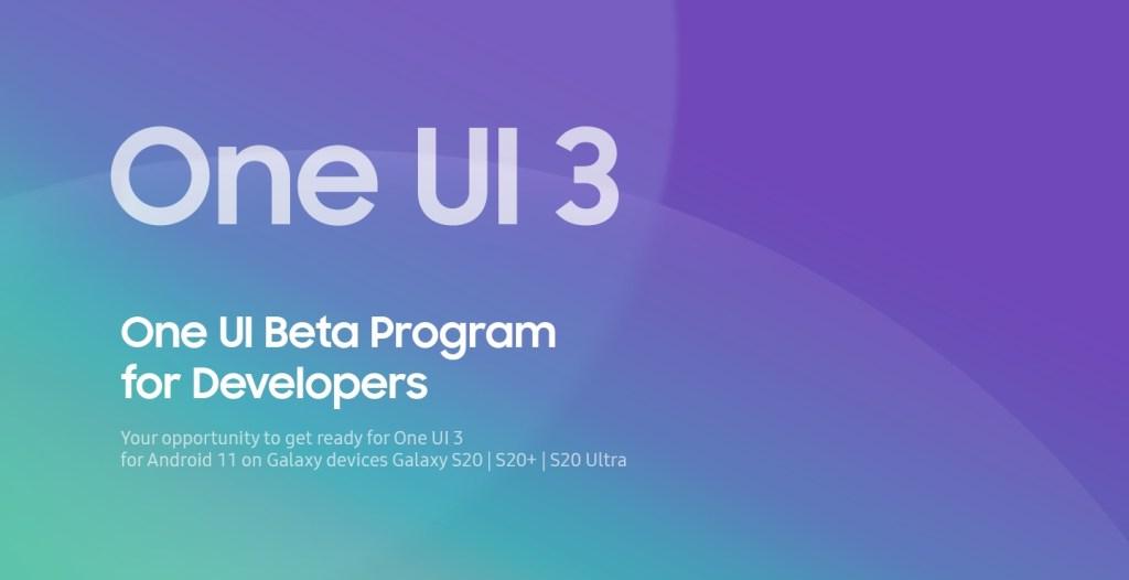 برنامج One UI 3 التجريبي
