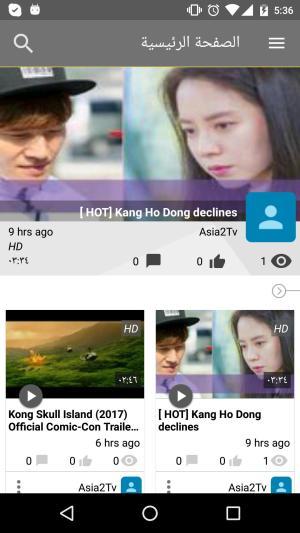 Asia2TV apk
