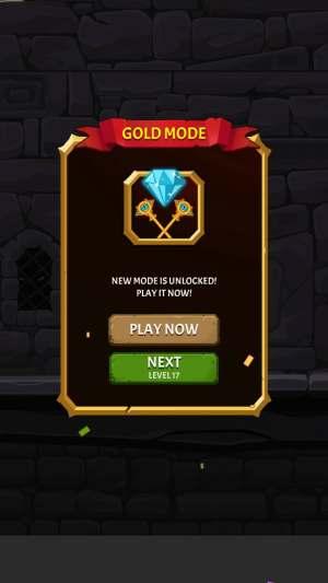 فتح الوضع الذهبي في لعبة