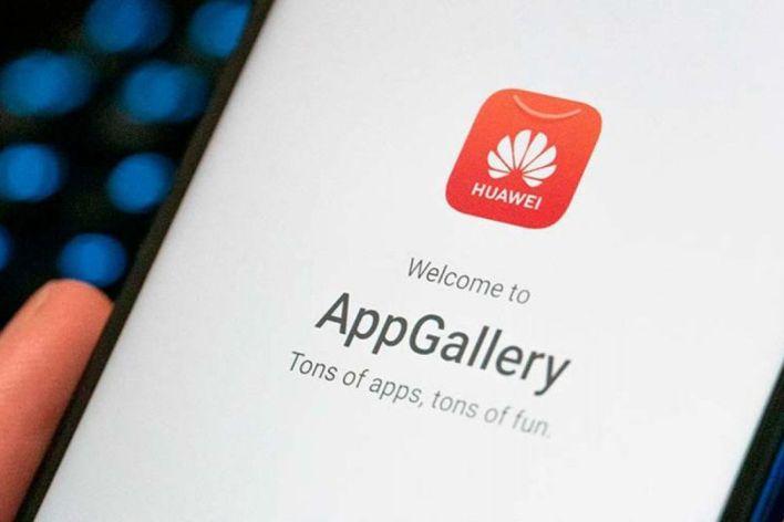 تطبيق Huawei AppGallery