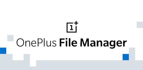 تطبيق OnePlus File Manager من برامج ون بلس