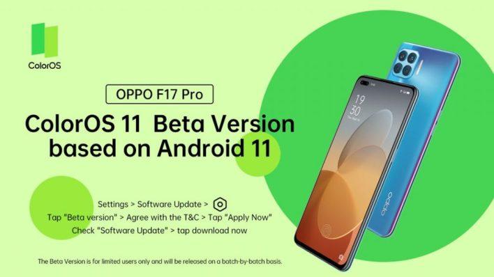 تحديث اندرويد 11 لهاتف Oppo F17 Pro