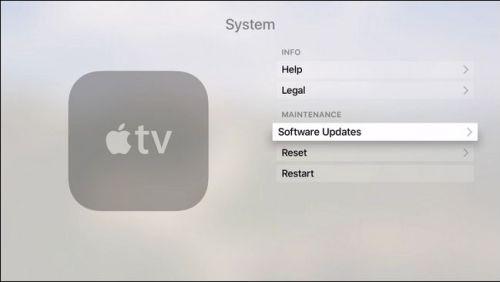 اختيار Software Updates من قائمة Maintenance