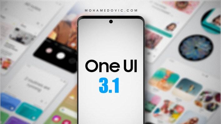 تحديث One UI 3.1 لهواتف سامسونج