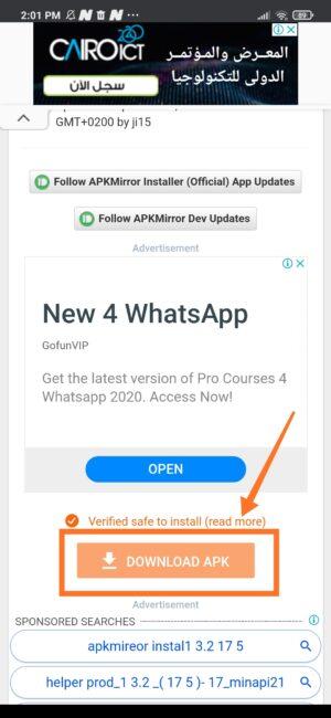 how to install apkm in smart tv2 e1605703500862