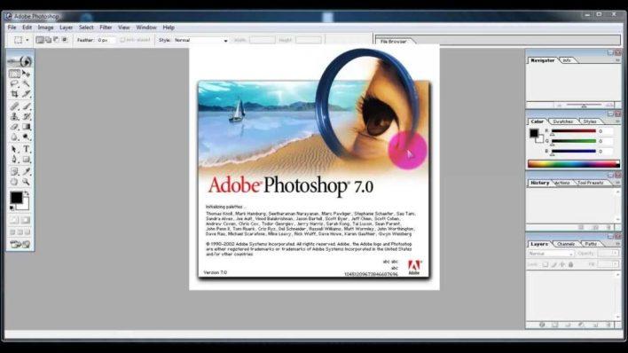 برنامج Photoshop 7