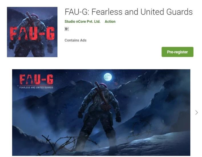 تحميل FAU-G APK