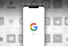 تطبيق بلاي ستور 2021 لهواتف هواوي هونر Google Space