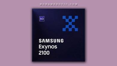 exynos 2100 mohamedovic