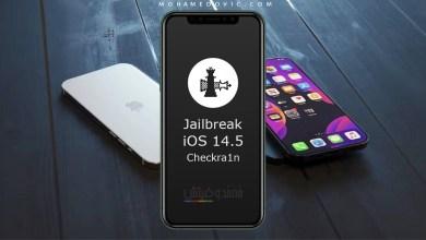 طريقة عمل جلبريك iOS 14.5 باستخدام أداة Checkra1n