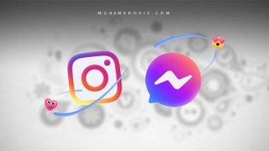 عمل تأثيرات على رسائل انستقرام وماسنجر الفيس بوك