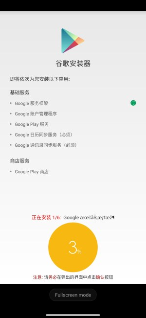 com.google.android.permissioncontroller 04