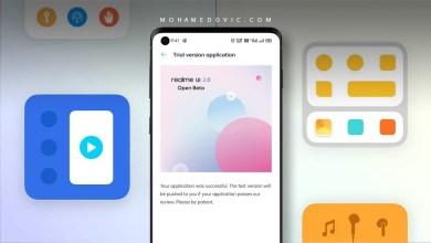 تحديث Realme UI 2 لهاتف ريلمي 7