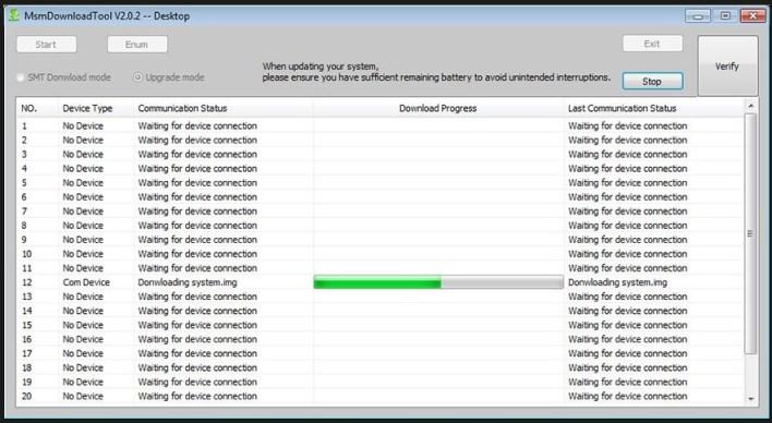 أداة MSM Download Tool