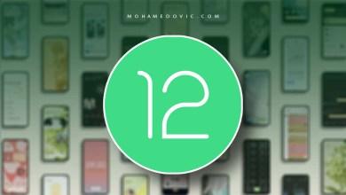 نظام اندرويد 12 متاح للتحميل على بعض هواتف اندرويد