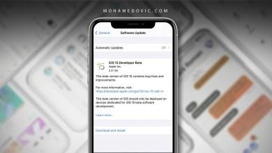 شرح تحميل وتثبيت تحديث iOS 15 التجريبي بدون حساب مطور